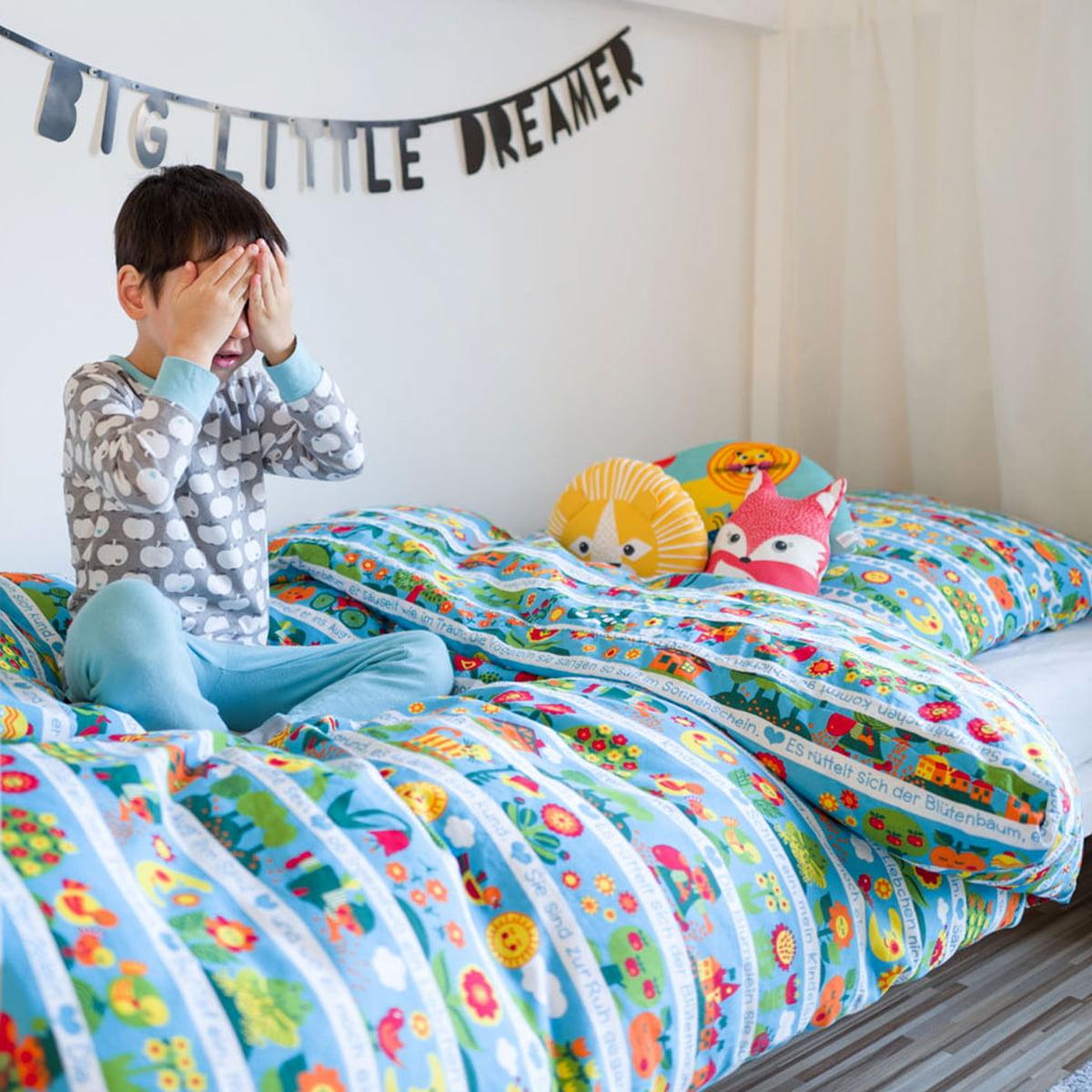 Kinderbettwäsche Schlaflied Von Bygraziela Connox