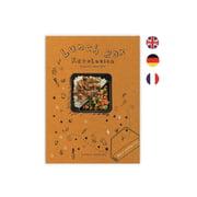 Black + Blum - Lunch Box Revolution -Das Rezeptbuch