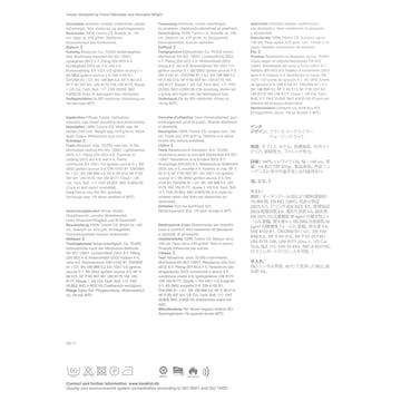 Kvadrat - Stoffmuster Tempo - Beschreibung