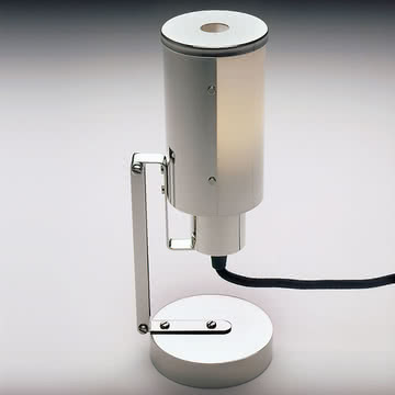 Multifunctional Lamp WNL 30
