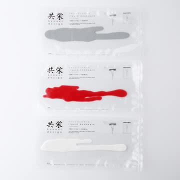 Kyouei Design - Liquid Bookmark - Verpackung, Gruppe