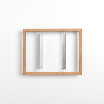 das kleine b - Regal b4 H 25,2 cm, W 32 cm