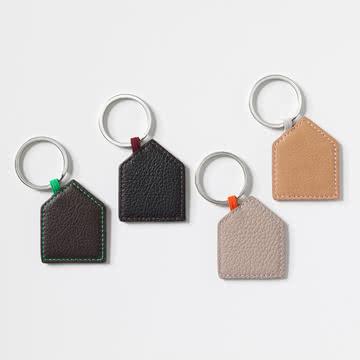 Key Ring House Schlüsselanhänger von Vitra
