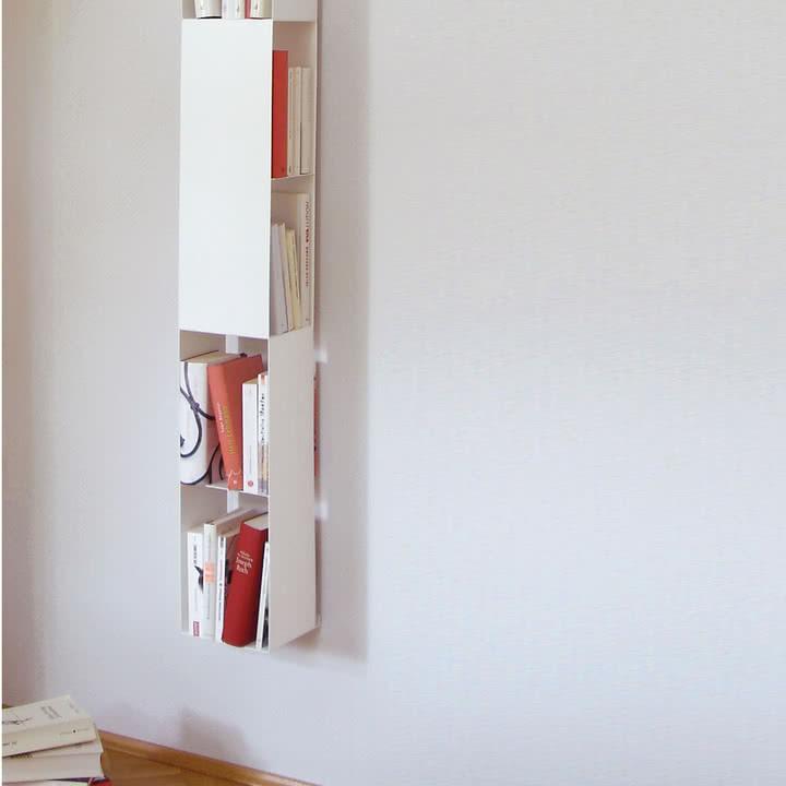 Vonbox - 2side Bücherregal